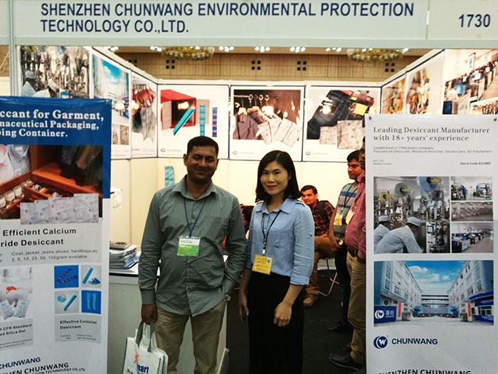2017年2月孟加拉DTG展会.jpg