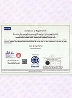 美国GMP食品药品干燥剂认证
