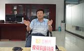 中国干燥剂行业第一股